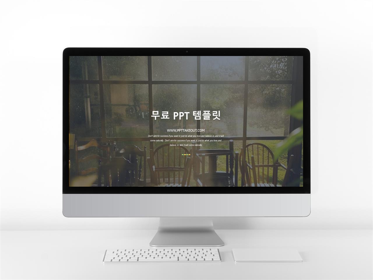 브라운 패션느낌 고퀄리티 무료 PPT샘플 제작 미리보기