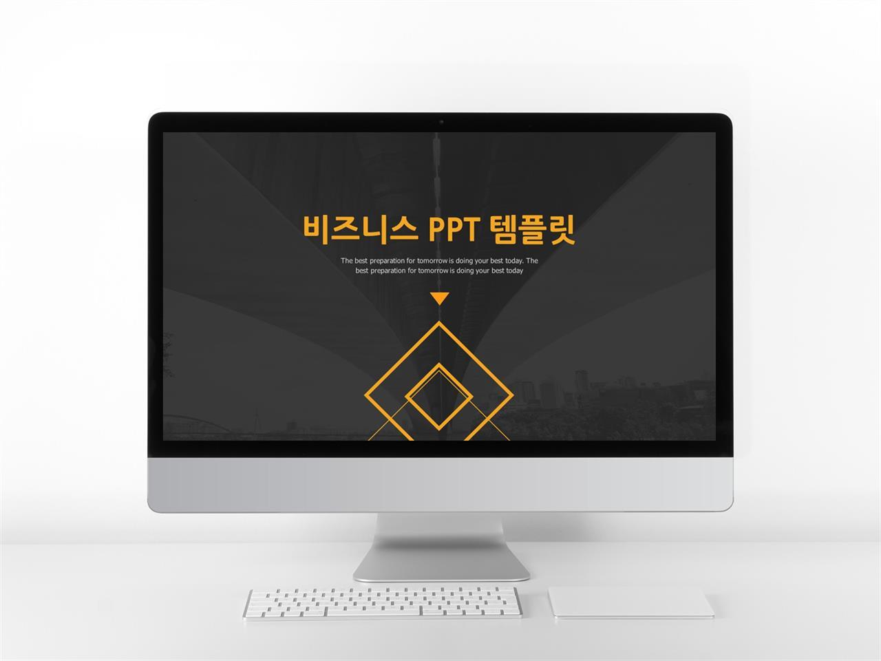 금융투자 노란색 어두운 프레젠테이션 PPT서식 만들기 미리보기