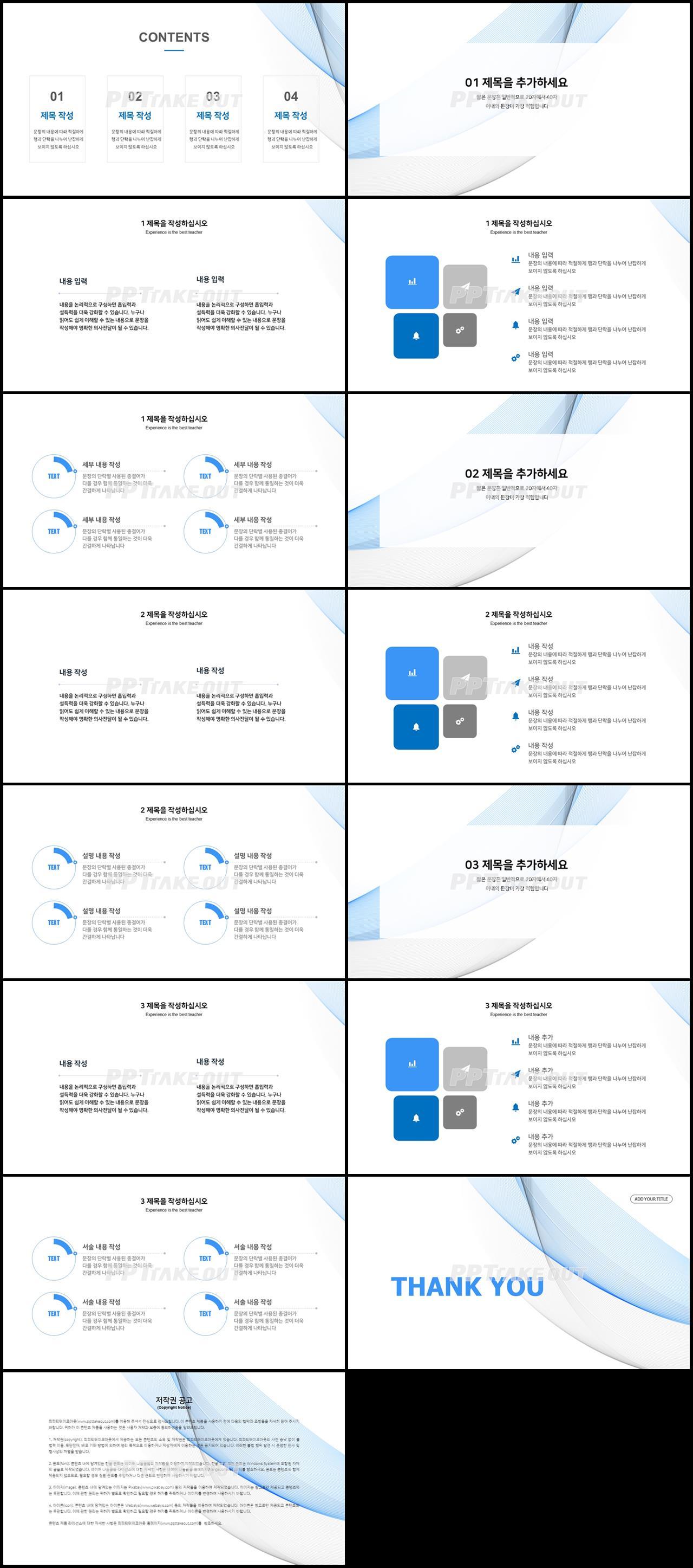 상업계획 보라색 심플한 프로급 피피티템플릿 사이트 상세보기