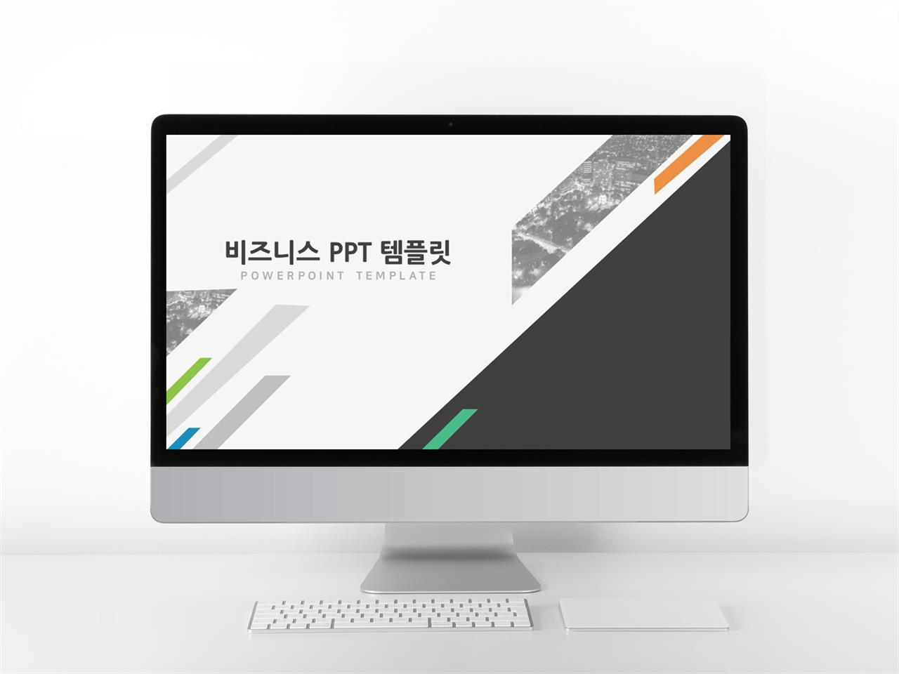 비즈니스 회색 화려한 멋진 파워포인트템플릿 다운로드 미리보기