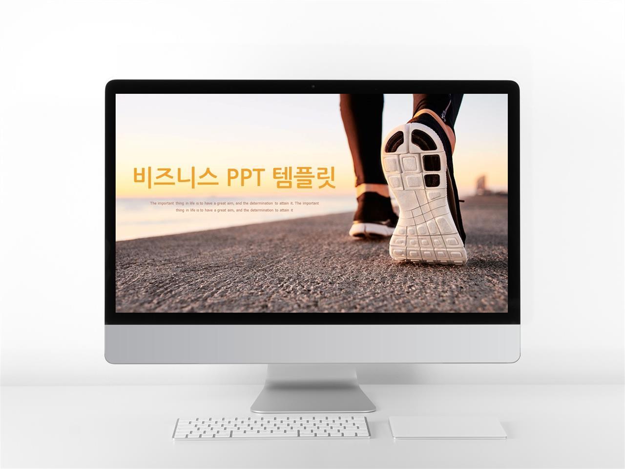 사업융자 브라운 단조로운 고퀄리티 PPT템플릿 제작 미리보기