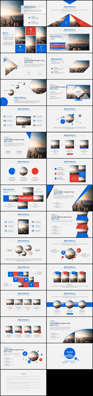비즈니스 파란색 세련된 고급형 파워포인트탬플릿 디자인 상세보기