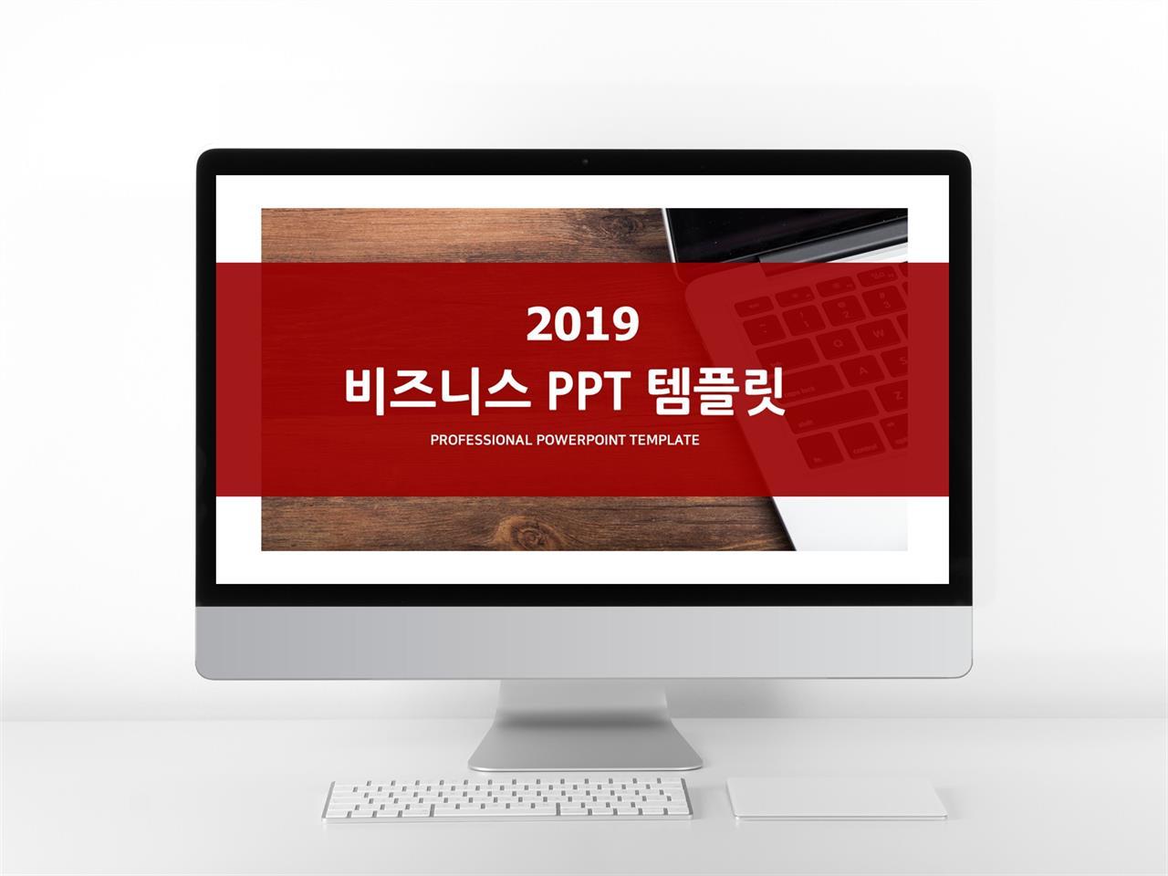 상업계획 홍색 세련된 고급스럽운 PPT테마 사이트 미리보기