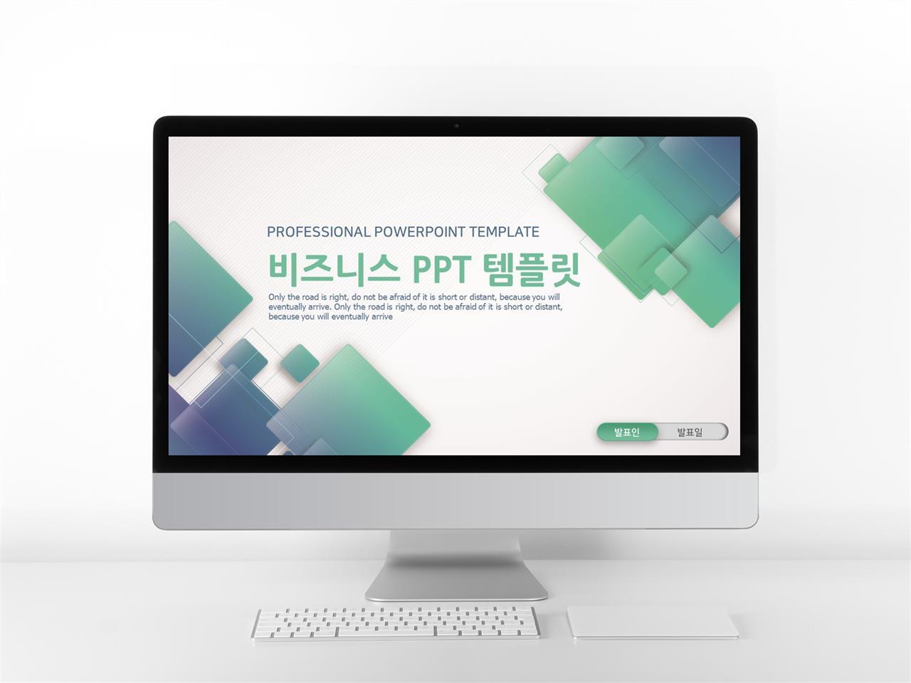 금융투자 초록색 화려한 프레젠테이션 파워포인트테마 만들기 미리보기