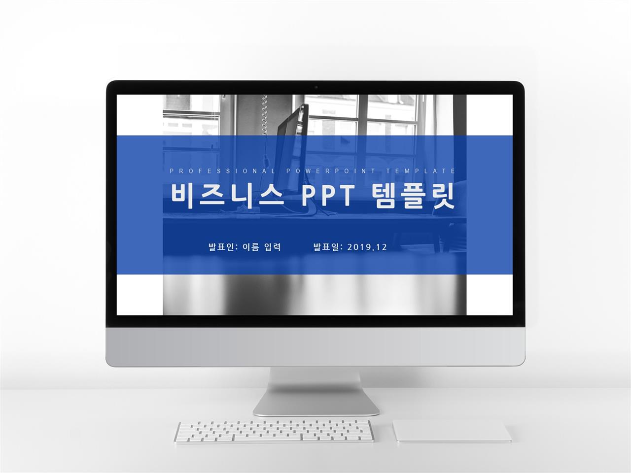 상업계획 자색 알뜰한 고급스럽운 POWERPOINT샘플 사이트 미리보기