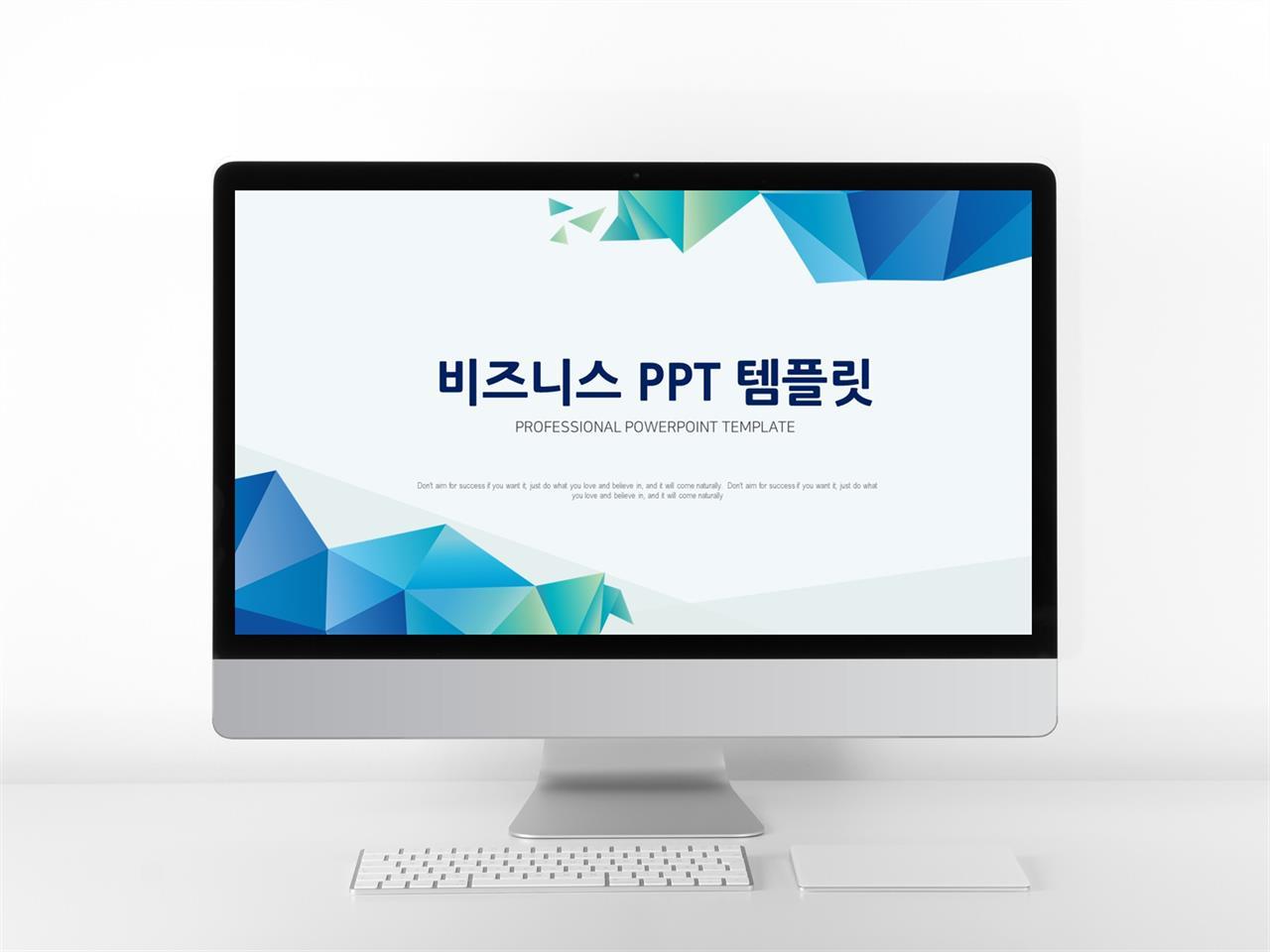 상업계획 그린색 깔끔한 고급스럽운 POWERPOINT템플릿 사이트 미리보기