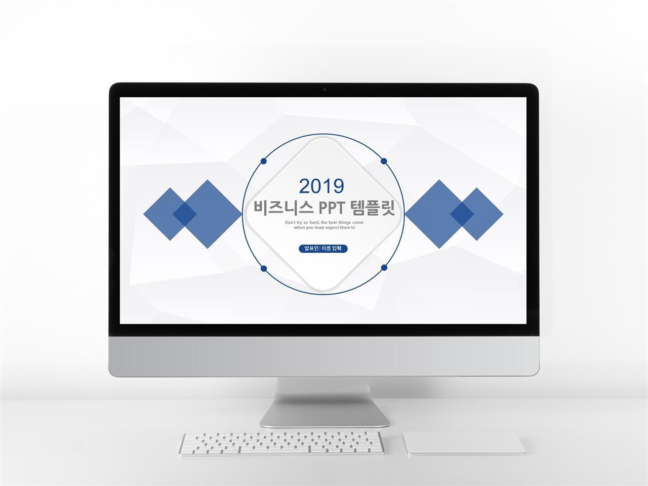 사업융자 블루 심플한 고퀄리티 POWERPOINT서식 제작 미리보기