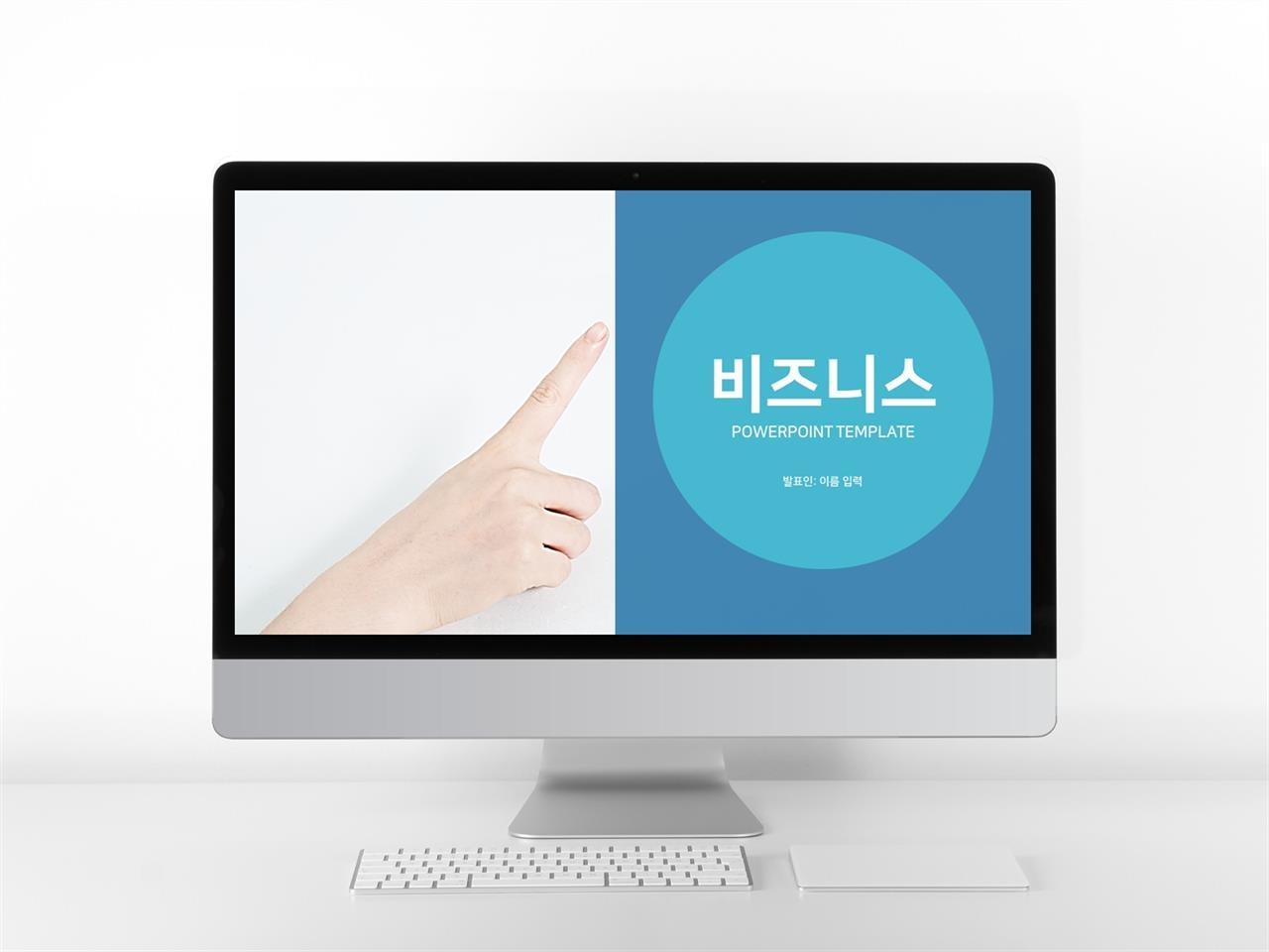 상업계획 블루 산뜻한 고급스럽운 PPT양식 사이트 미리보기