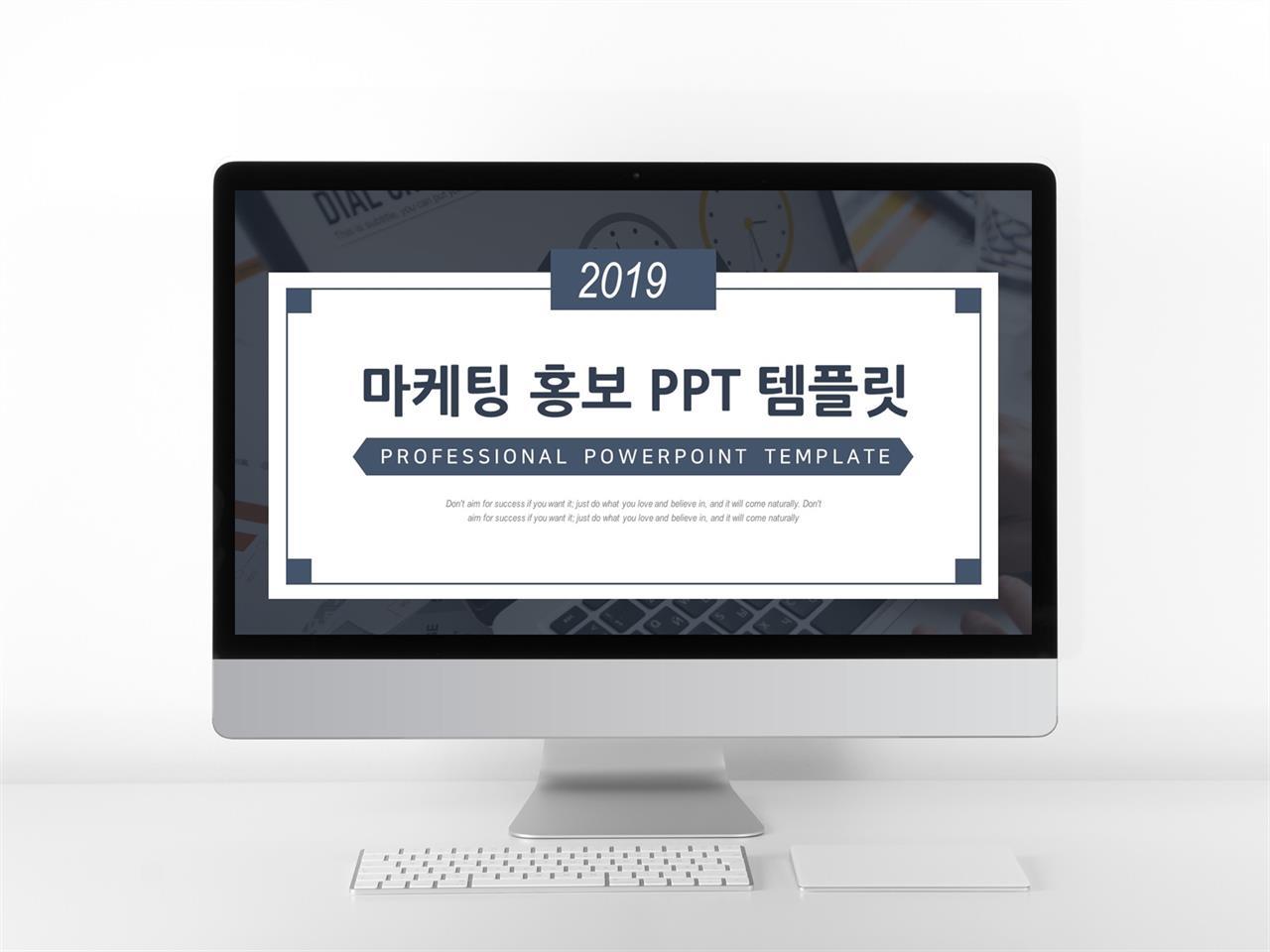 사업융자 남색 화려한 고퀄리티 PPT배경 제작 미리보기