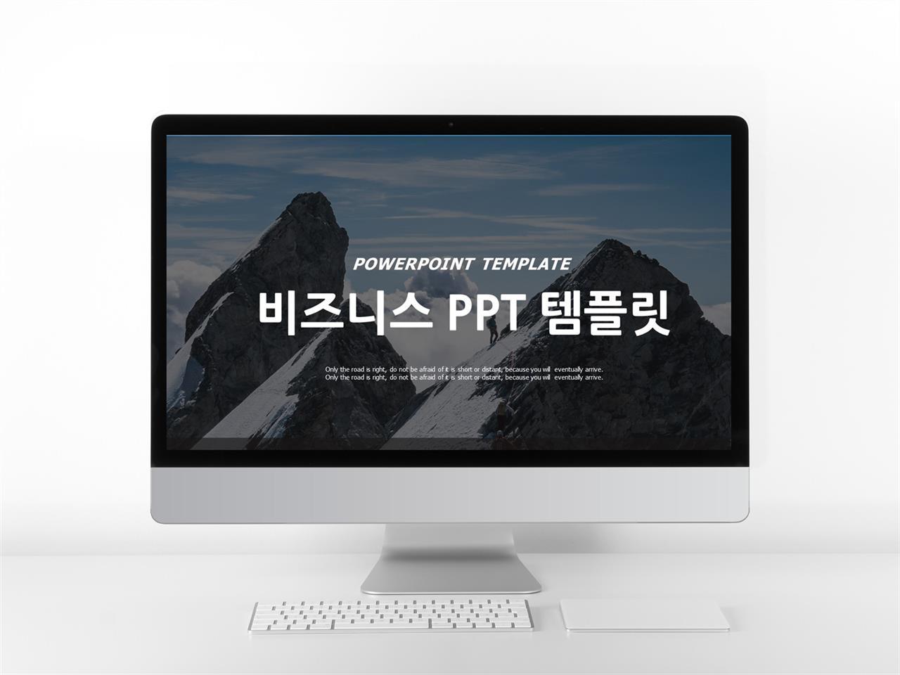 경제금융 검정색 패션느낌 발표용 PPT탬플릿 다운 미리보기