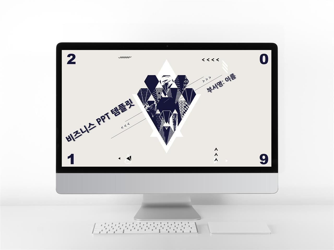 상업계획 푸른색 애니메이션 프로급 파워포인트양식 사이트 미리보기