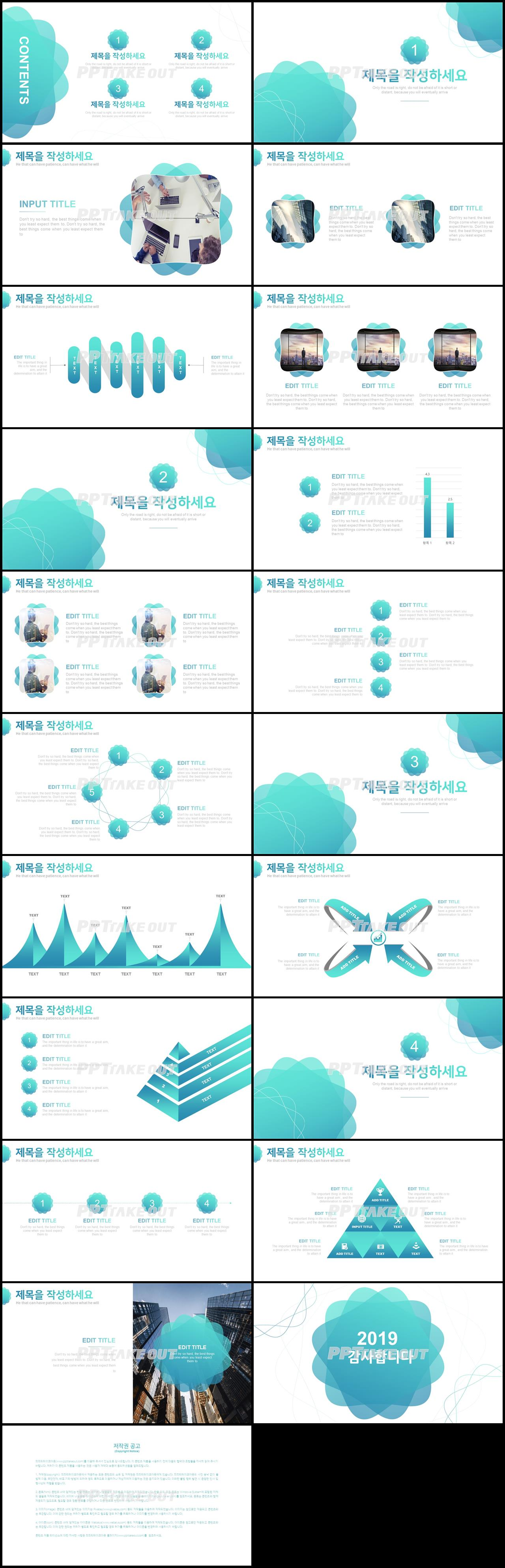 사업융자 파란색 알뜰한 매력적인 파워포인트배경 제작 상세보기