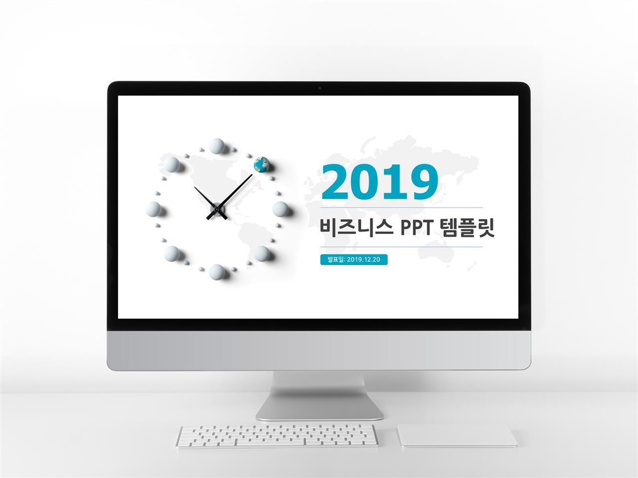 사업융자 컬러 손쉬운 고퀄리티 POWERPOINT샘플 제작 미리보기