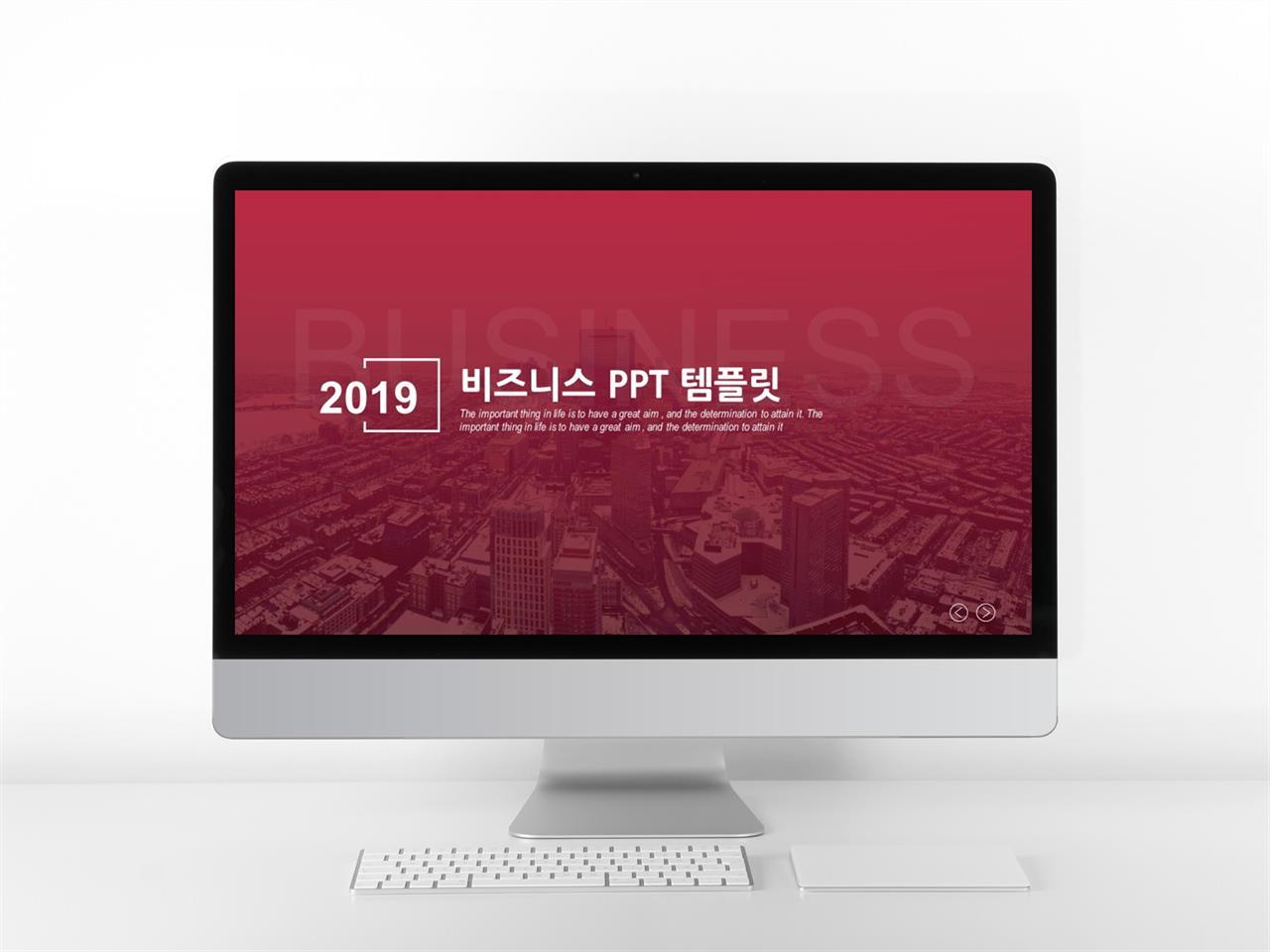 사업융자 붉은색 폼나는 매력적인 POWERPOINT탬플릿 제작 미리보기