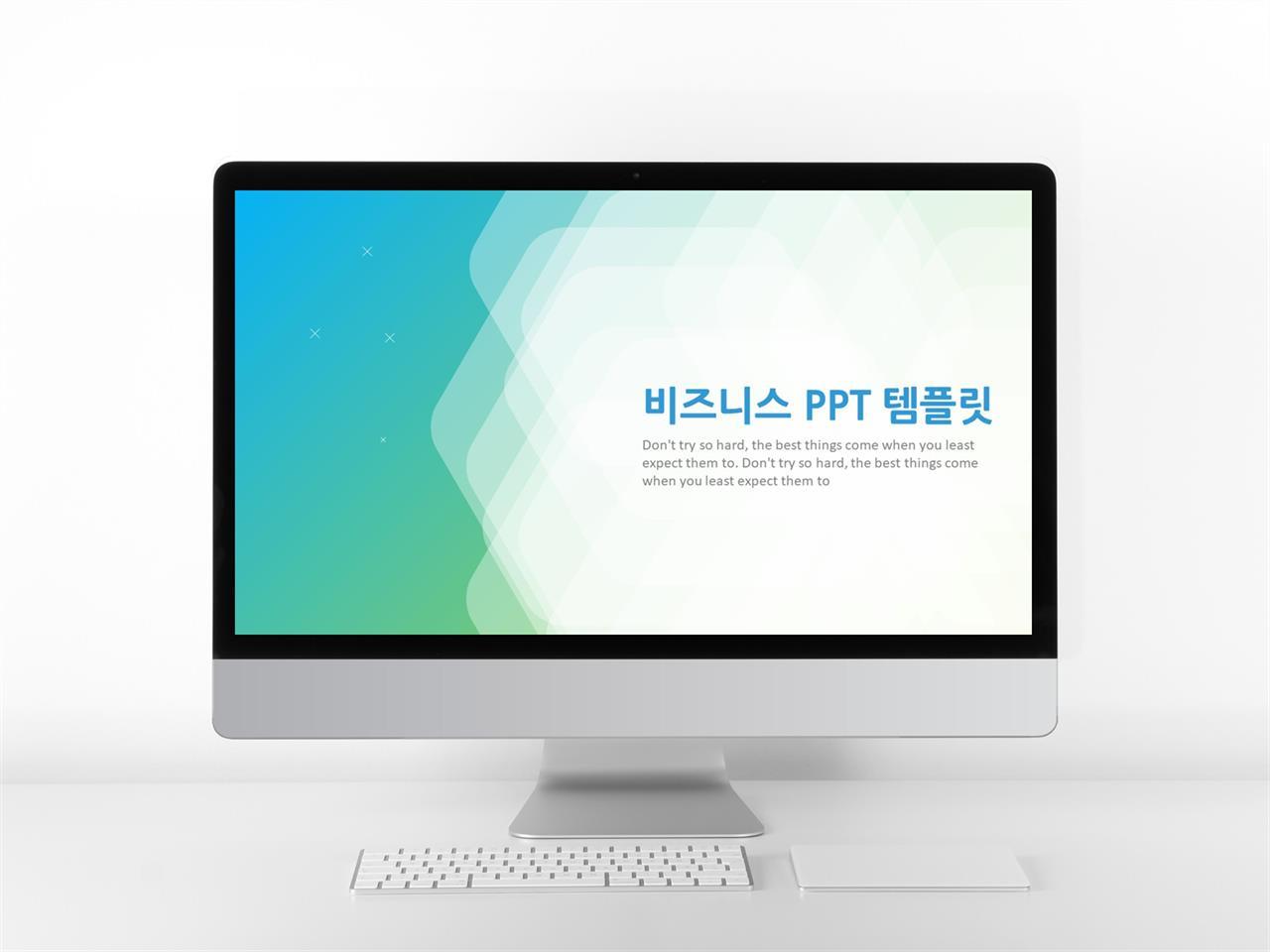 상업계획 그린색 깔끔한 고급스럽운 PPT양식 사이트 미리보기