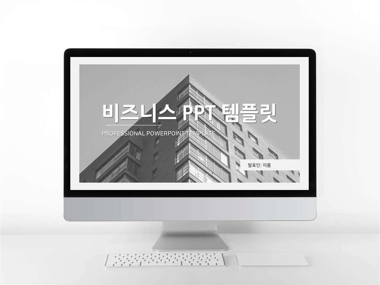 사업융자 그레이 화려한 고퀄리티 PPT배경 제작 미리보기