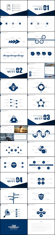 경제금융 하늘색 심플한 발표용 PPT탬플릿 다운 상세보기