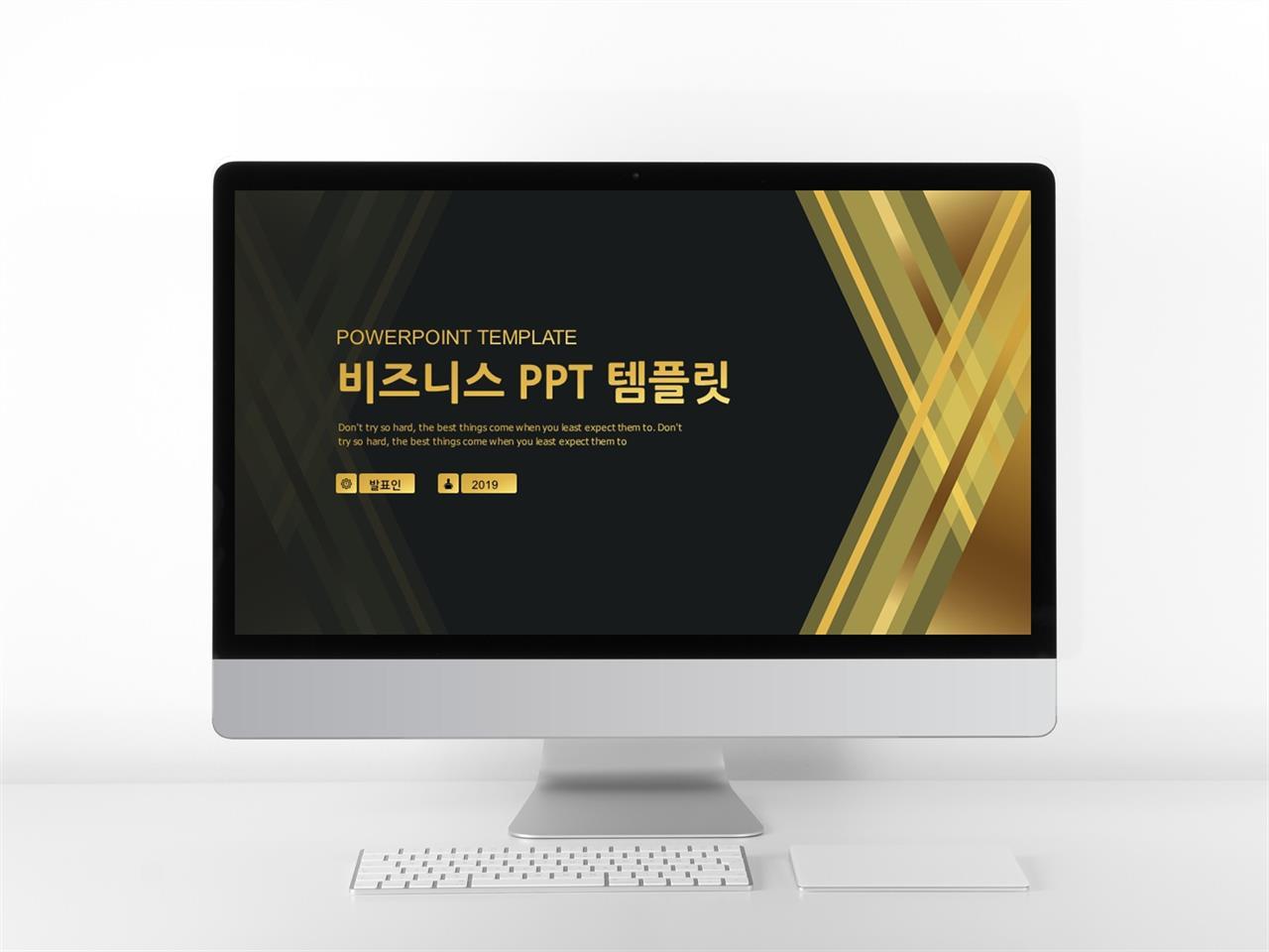 상업계획 노랑색 시크한 고급스럽운 POWERPOINT배경 사이트 미리보기