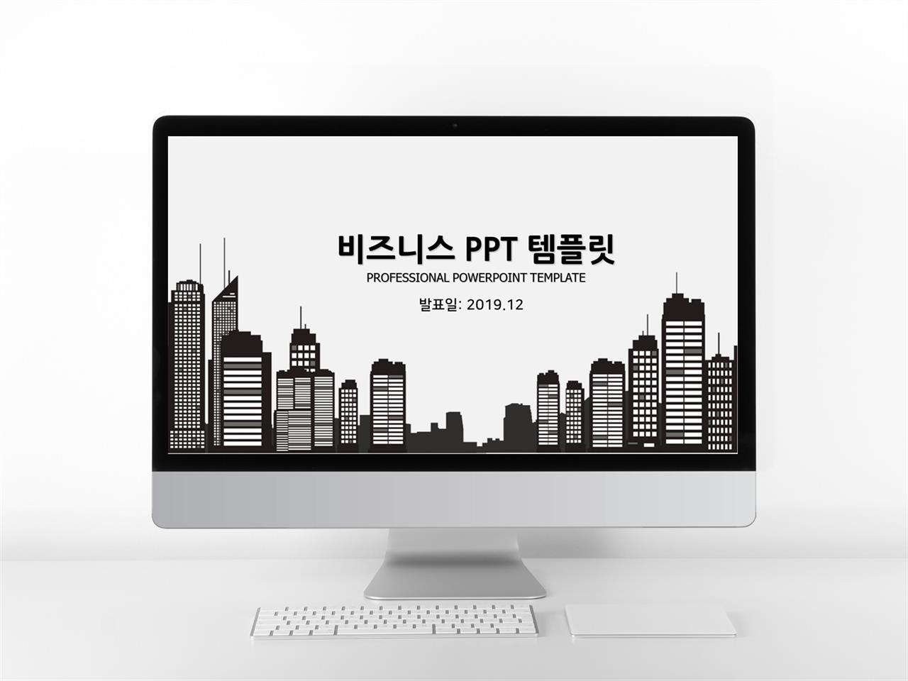 비즈니스 회색 애니메이션 고급형 피피티양식 디자인 미리보기