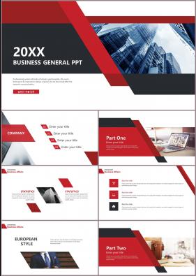 비즈니스 붉은색 현대적인 고급스럽운 PPT테마 사이트