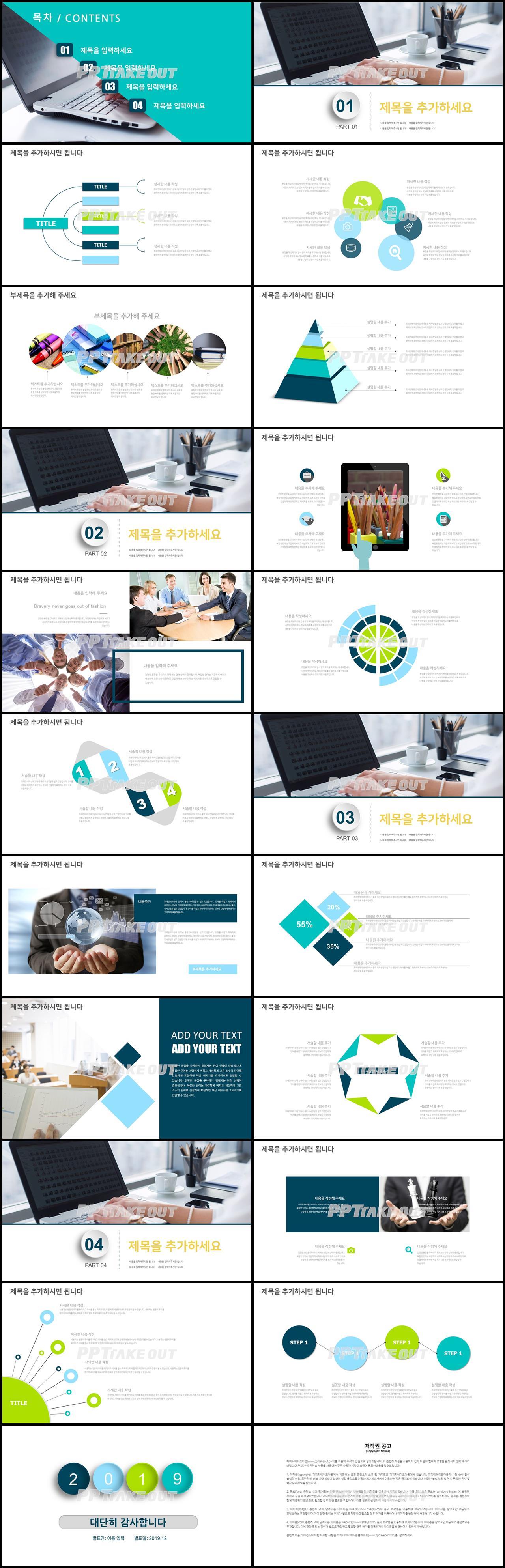 금융투자 파란색 심플한 프레젠테이션 POWERPOINT서식 만들기 상세보기