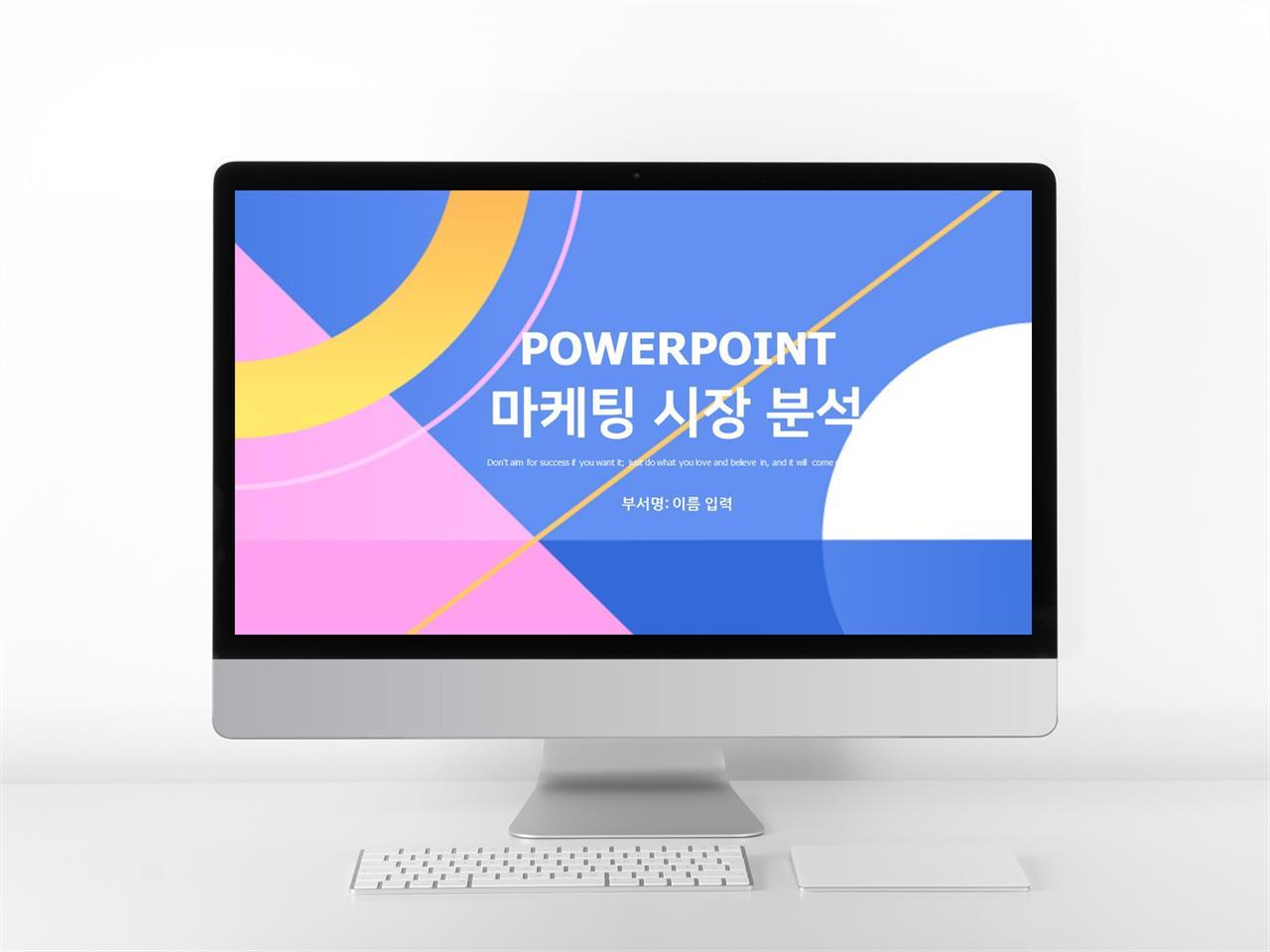 사업융자 자주색 스타일 나는 고퀄리티 POWERPOINT샘플 제작 미리보기