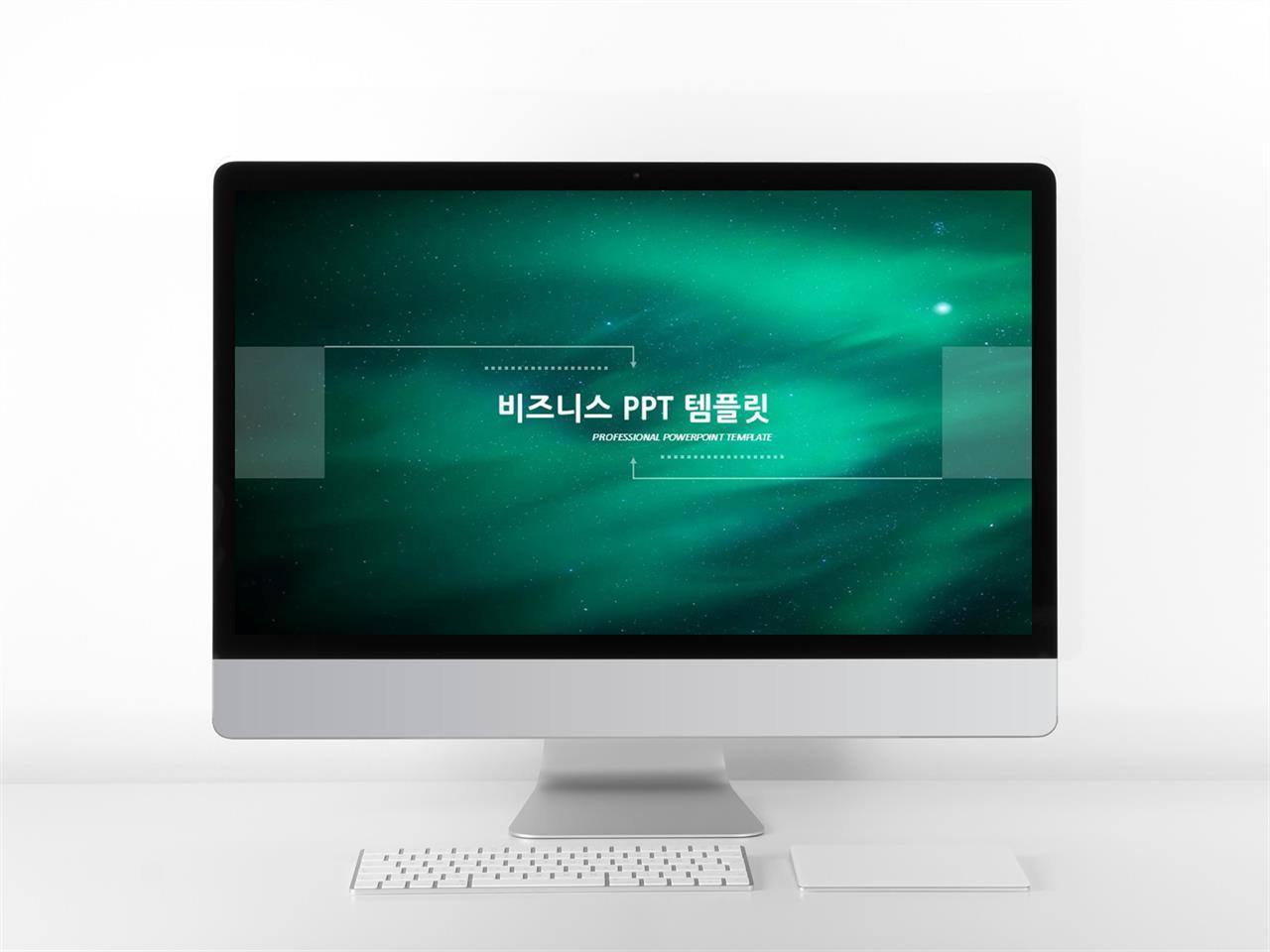 상업계획 그린색 어둠침침한 프로급 PPT템플릿 사이트 미리보기