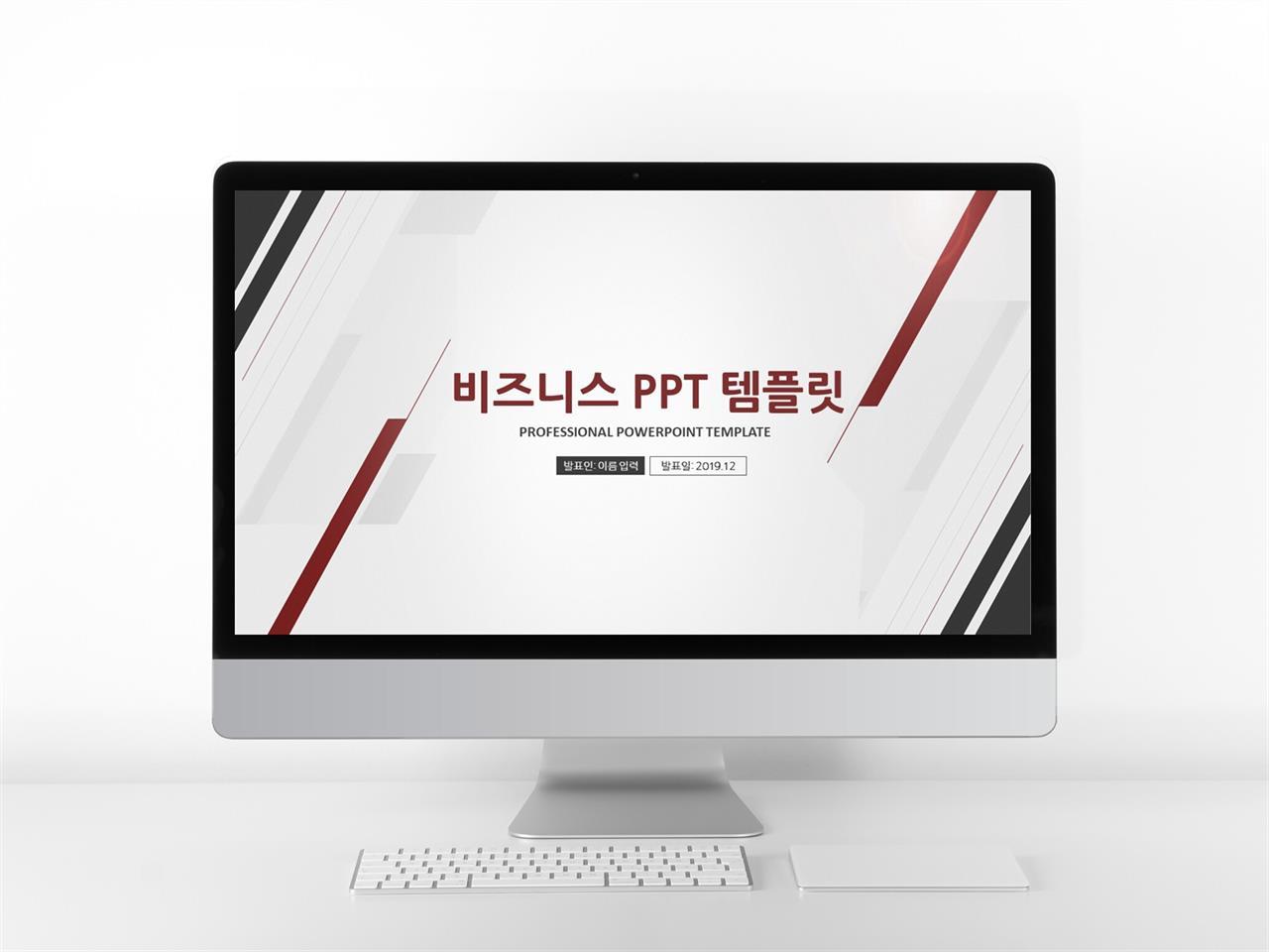 비즈니스 빨간색 세련된 고급형 PPT배경 디자인 미리보기