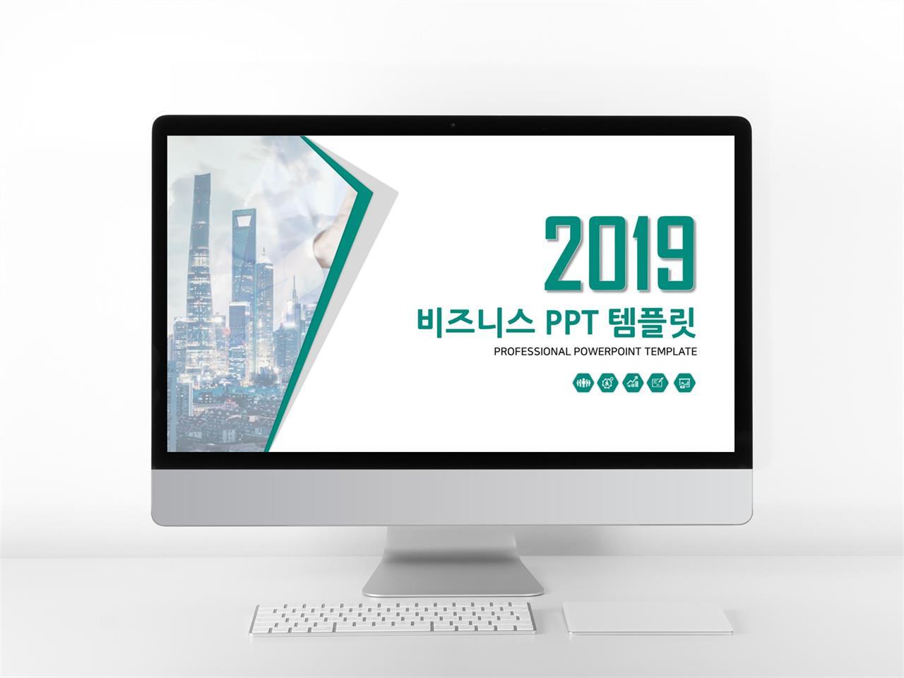 상업계획 녹색 간편한 고급스럽운 PPT탬플릿 사이트 미리보기