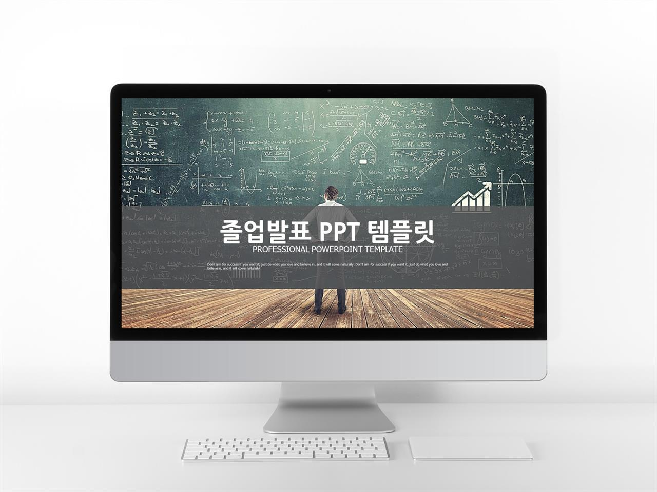 연구계획서 초록색 단순한 고급스럽운 POWERPOINT배경 사이트 미리보기