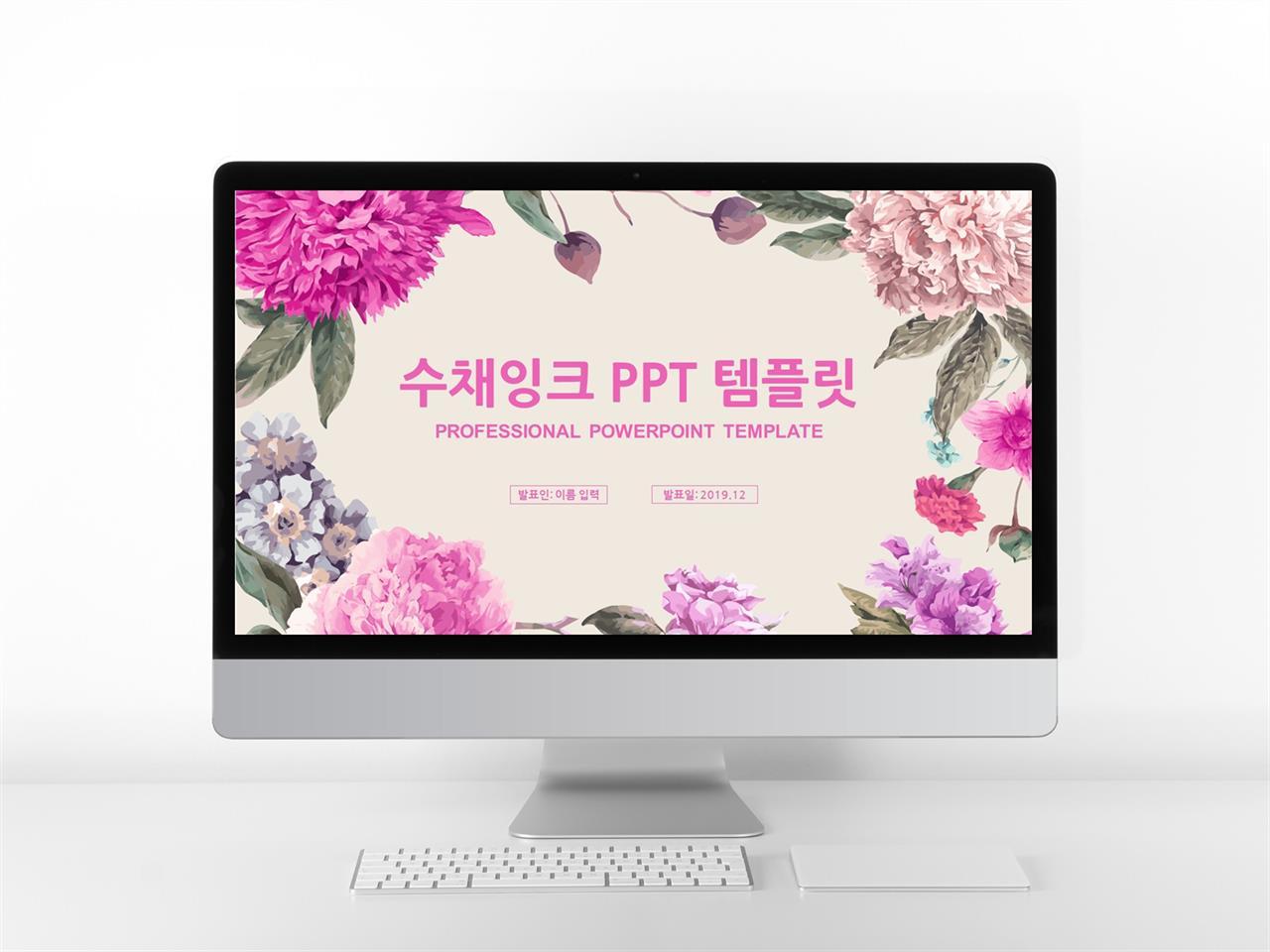화훼, 동물주제 보라색 귀여운 고급형 PPT배경 디자인 미리보기