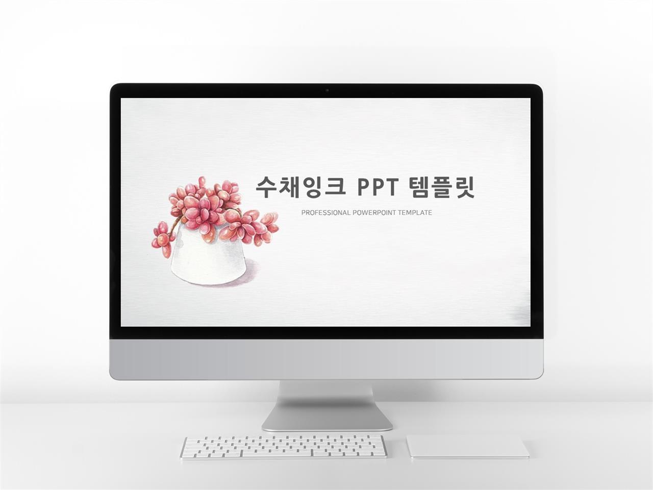 화초, 동식물 핑크색 귀여운 매력적인 POWERPOINT탬플릿 제작 미리보기