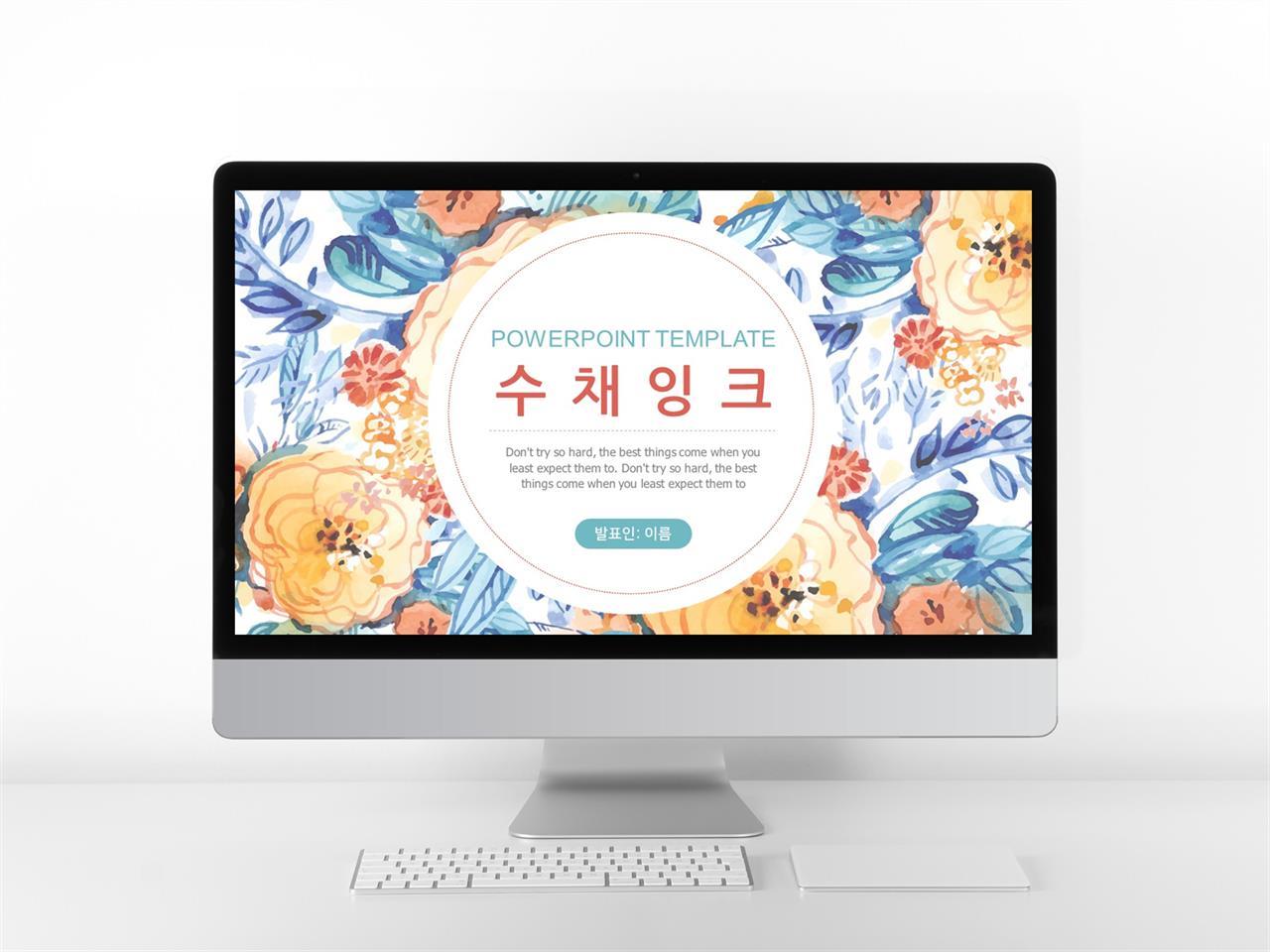 꽃과 동식물 주제 자색 잉크느낌 고급형 피피티양식 디자인 미리보기
