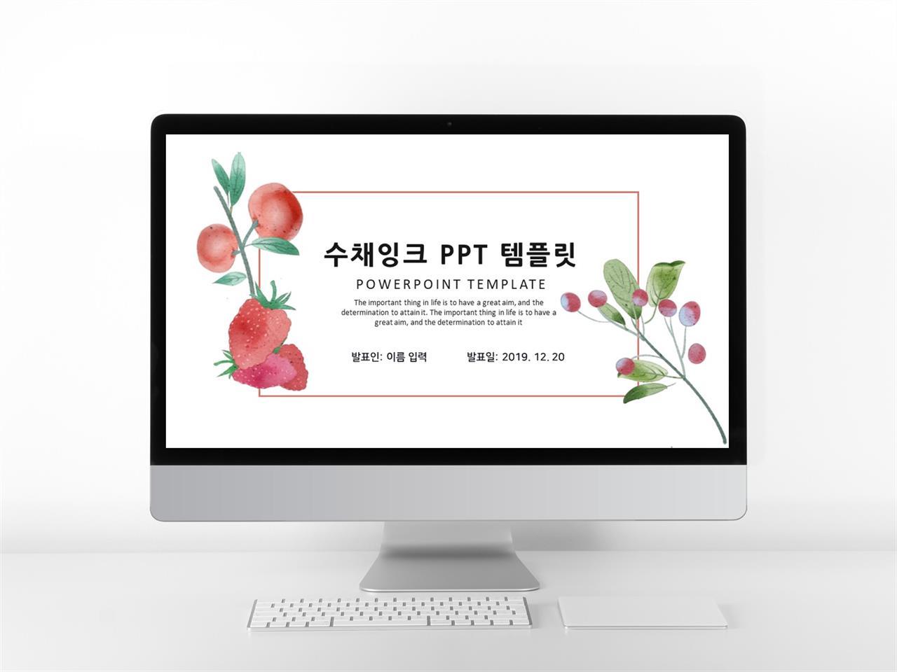 꽃과 동식물 주제 레드색 자재화 고급형 PPT배경 디자인 미리보기