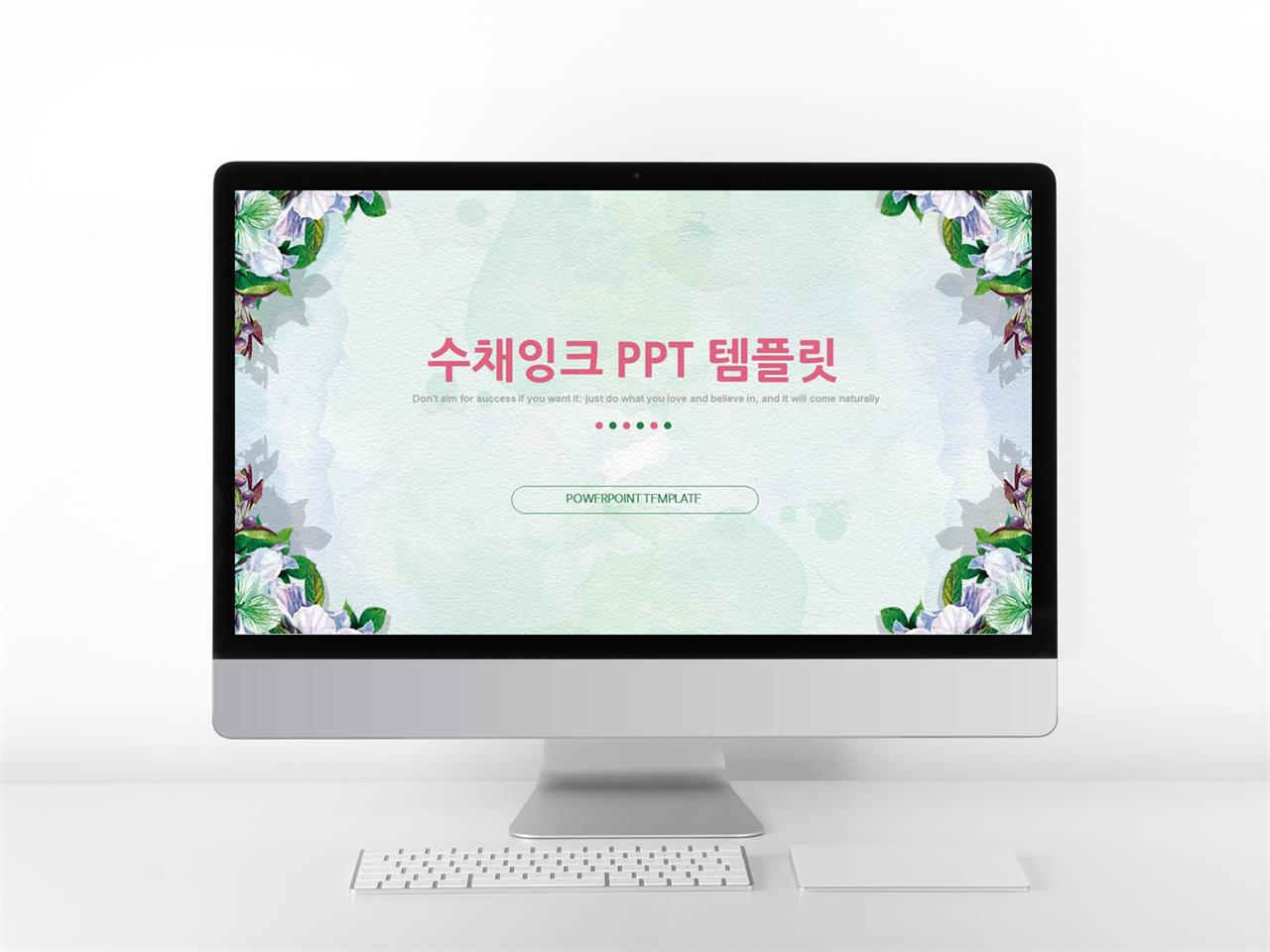 화초주제 녹색 잉크느낌 고퀄리티 PPT배경 제작 미리보기