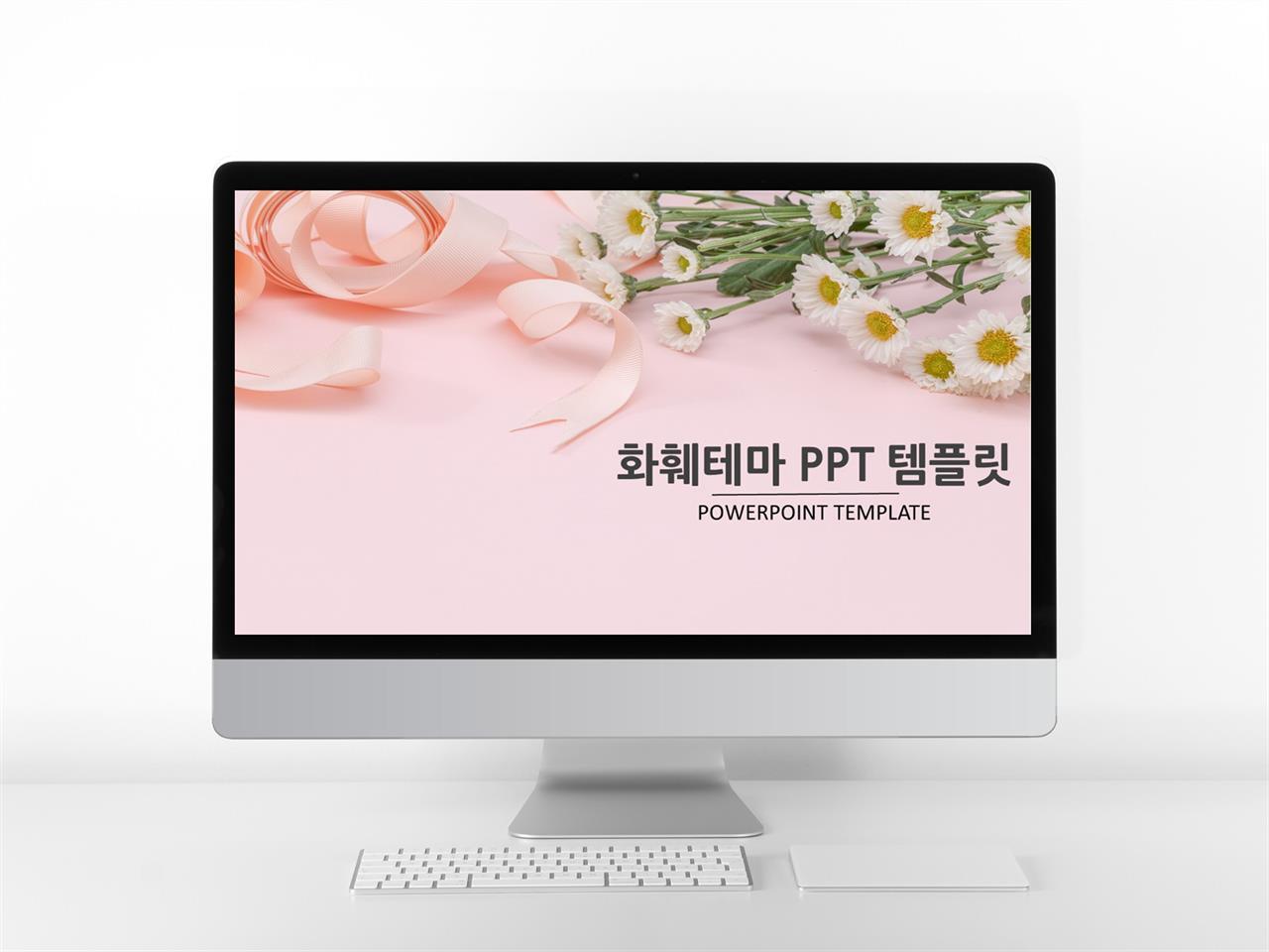 꽃과 동식물 주제 핑크색 예쁜 시선을 사로잡는 PPT양식 만들기 미리보기