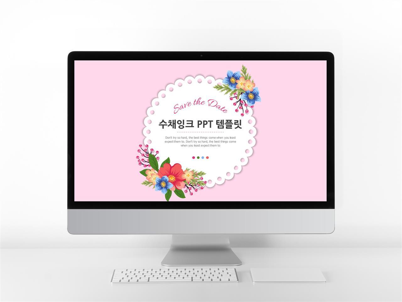 플라워, 동물주제 분홍색 귀여운 다양한 주제에 어울리는 파워포인트배경 디자인 미리보기