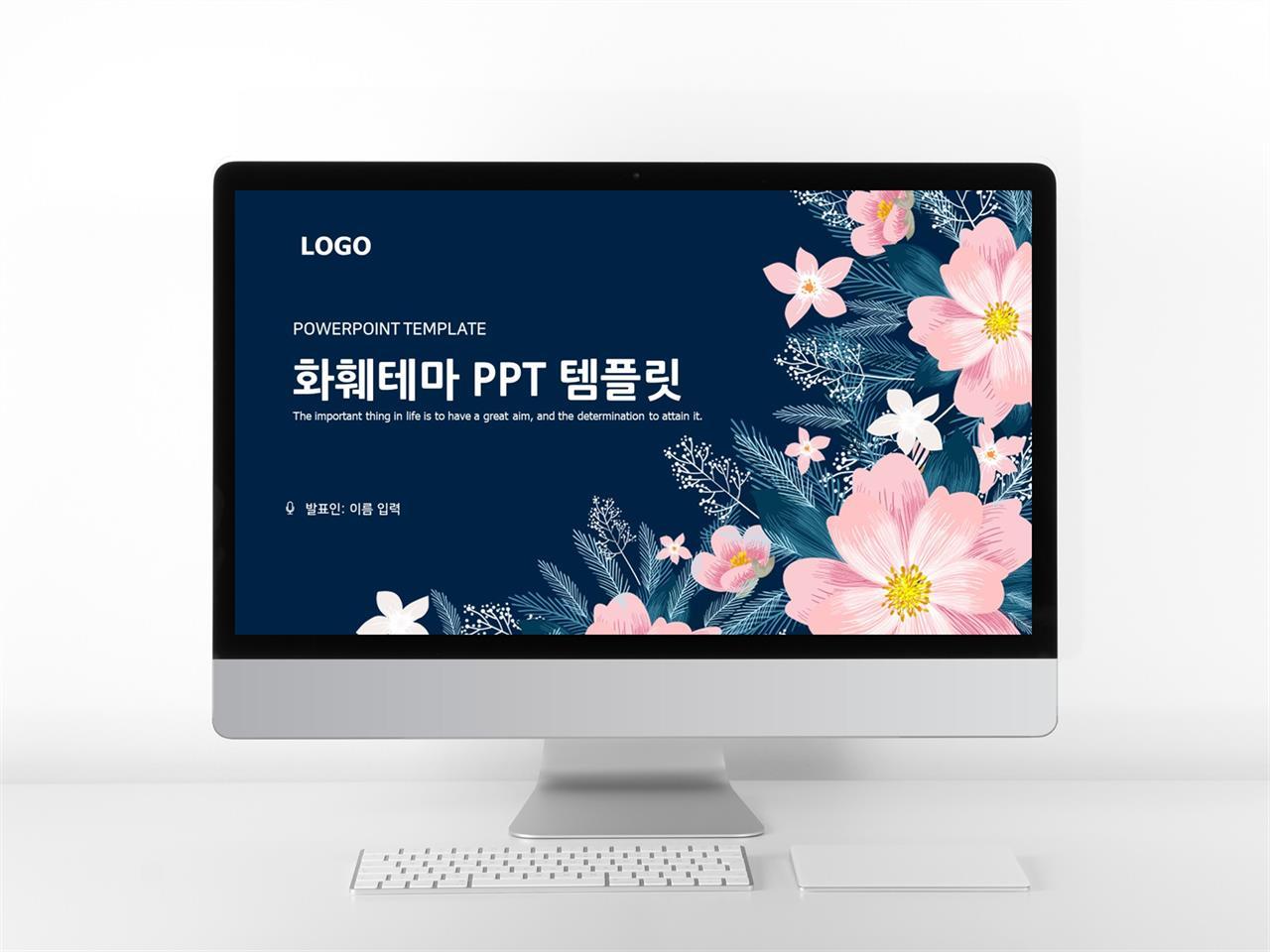 꽃과 동식물 주제 자주색 어둠침침한 고급스럽운 PPT탬플릿 사이트 미리보기