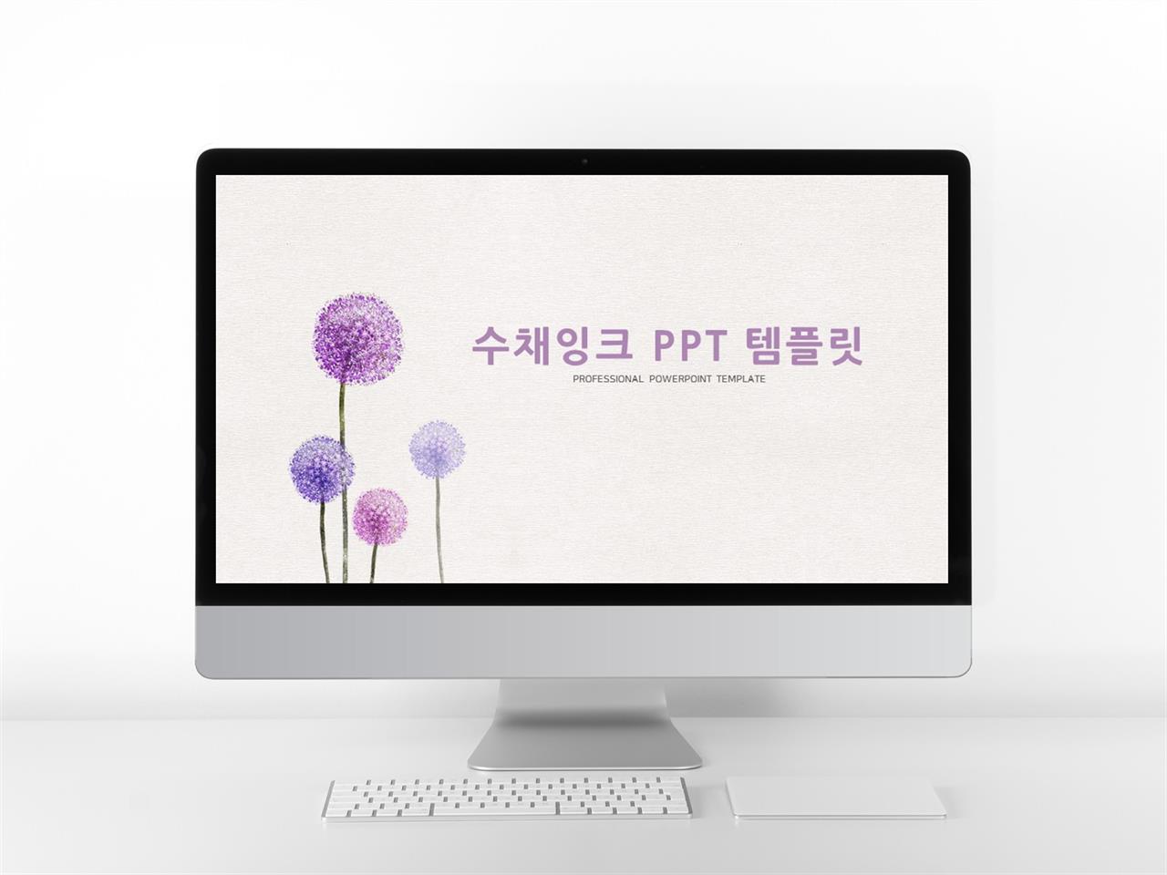 동식물, 애완동물 자주색 단정한 고퀄리티 피피티탬플릿 제작 미리보기