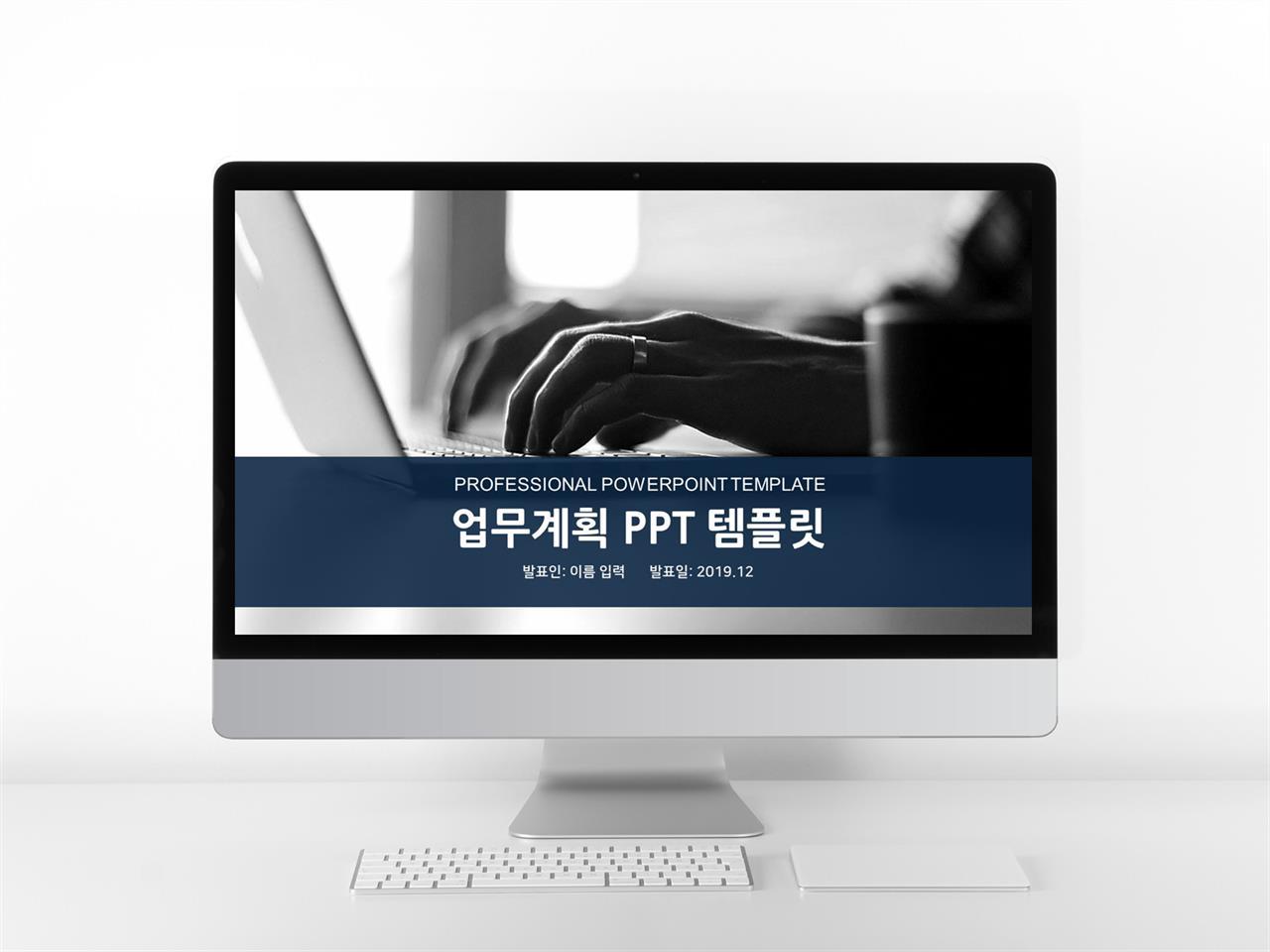 업무프로세스 검은색 깔끔한 고퀄리티 PPT배경 제작 미리보기