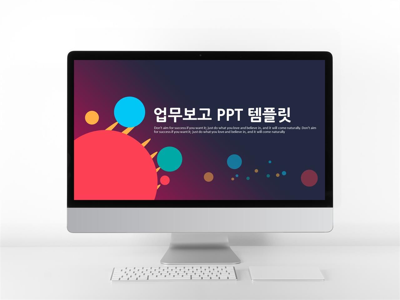 업무프로세스 적색 다크한 고퀄리티 피피티탬플릿 제작 미리보기