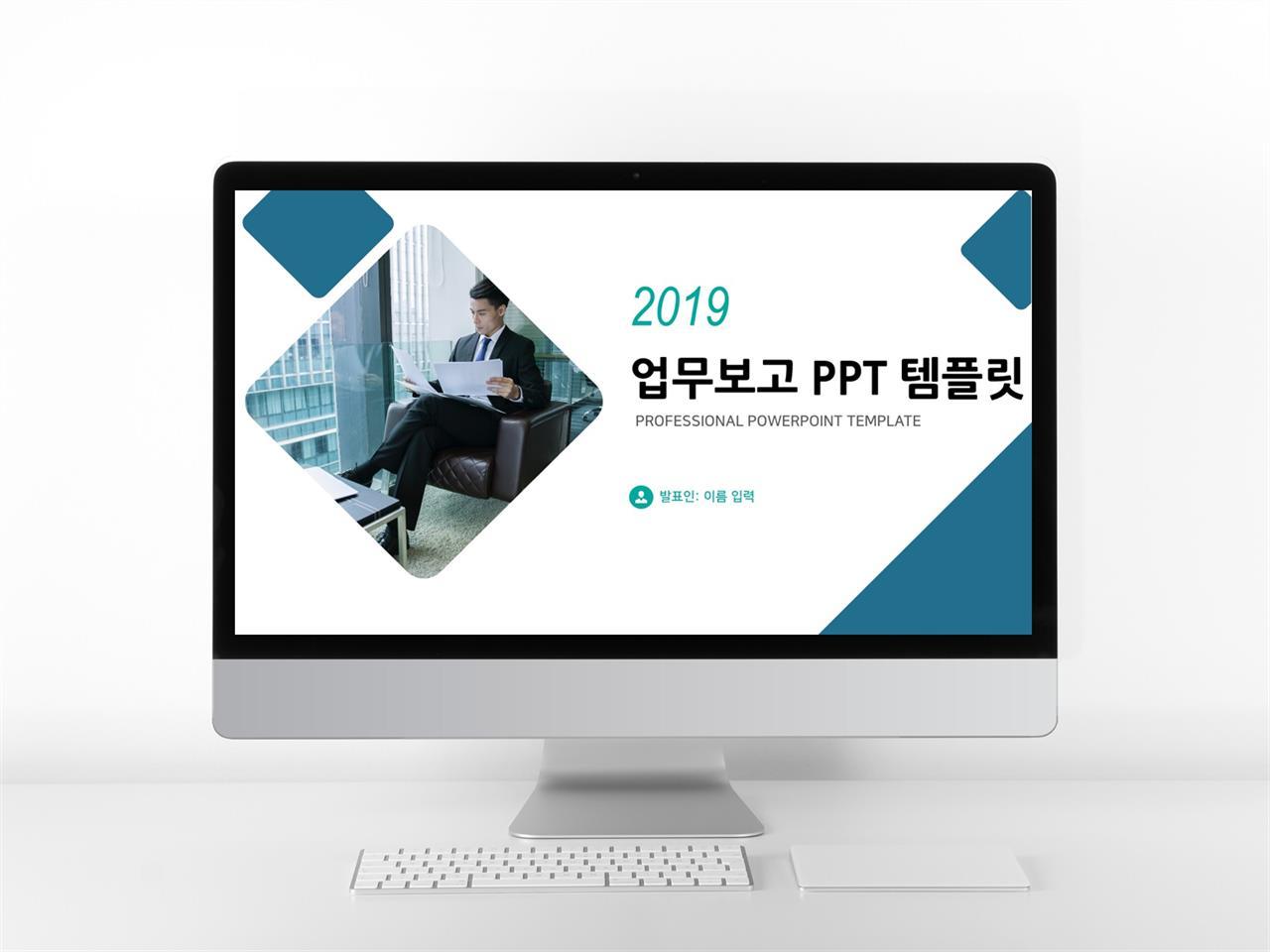 업무일지 녹색 단순한 프로급 POWERPOINT서식 사이트 미리보기