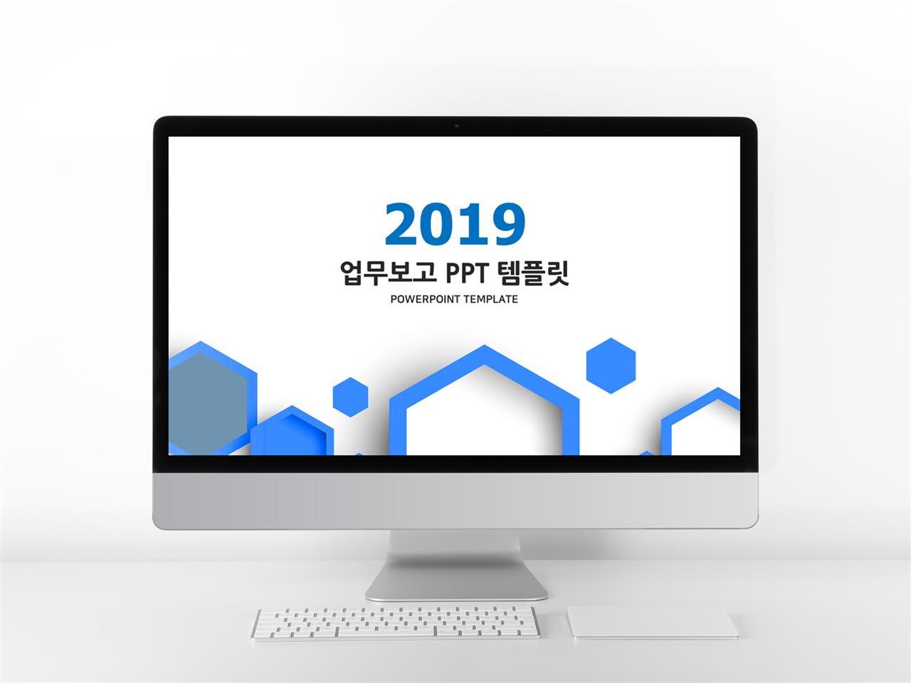 업무일지 블루 알뜰한 프로급 PPT템플릿 사이트 미리보기