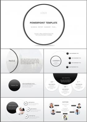 회사소개서 그레이 간략한 다양한 주제에 어울리는 POWERPOINT배경 디자인