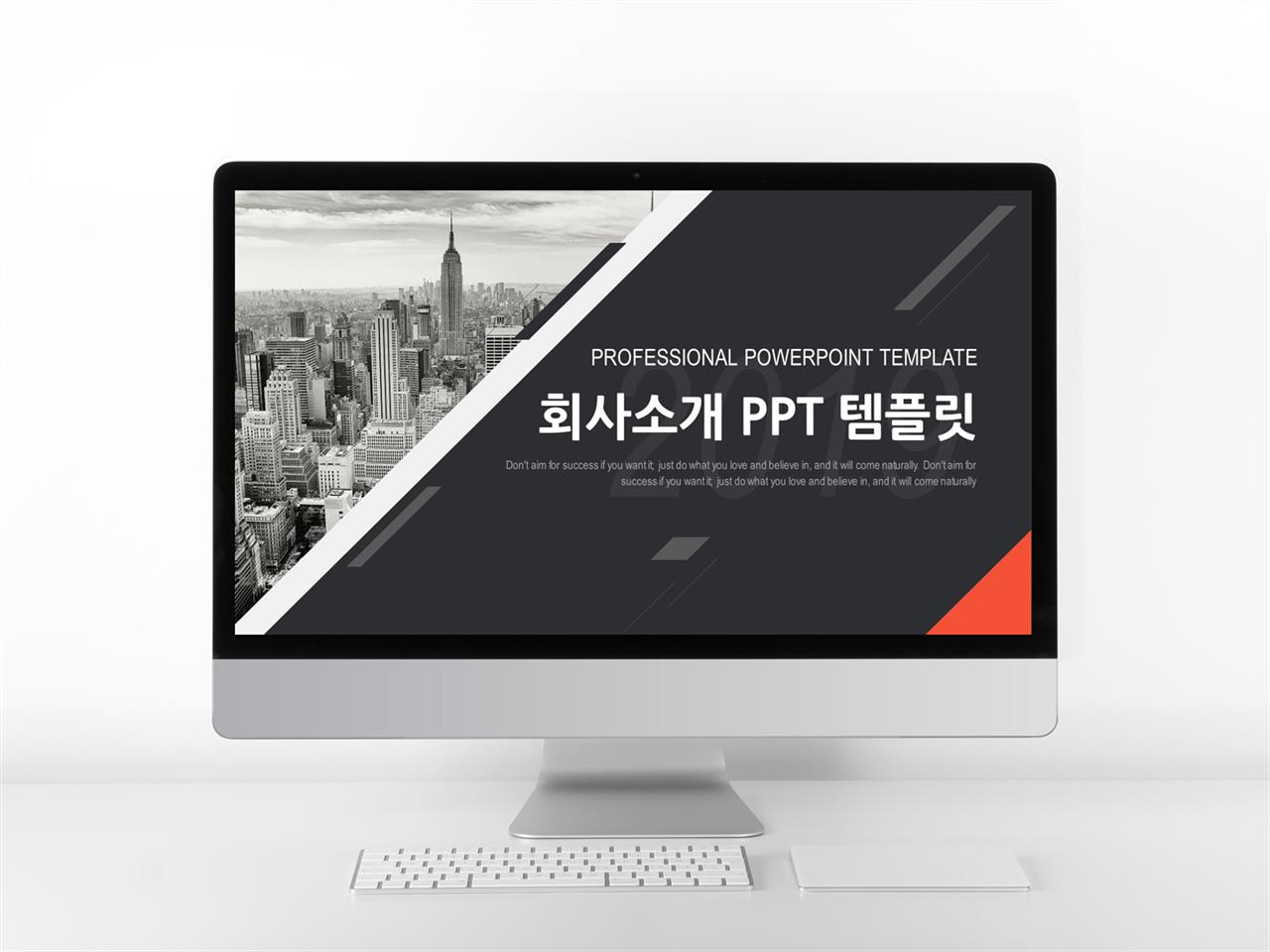 기업홍보 블랙 현대적인 멋진 POWERPOINT탬플릿 다운로드 미리보기