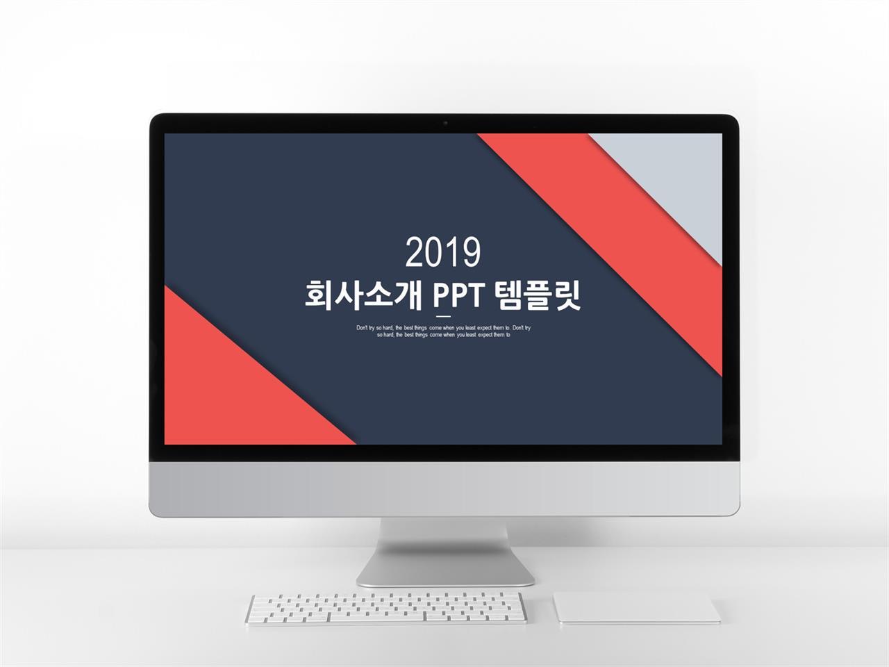 홍보마케팅 붉은색 짙은 멋진 파워포인트배경 다운로드 미리보기