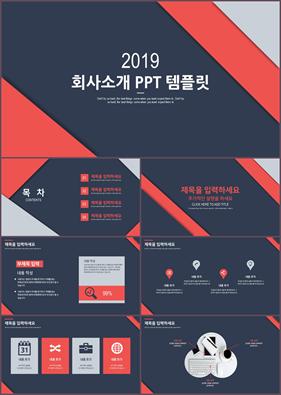 홍보마케팅 붉은색 짙은 멋진 파워포인트배경 다운로드