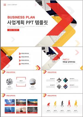 사업보고 레드색 세련된 고퀄리티 PPT배경 제작
