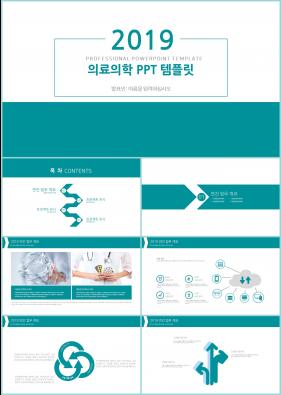 병원마케팅 청색 간략한 다양한 주제에 어울리는 파워포인트배경 디자인