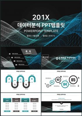 과학기술 그린색 시크한 고급형 PPT테마 디자인